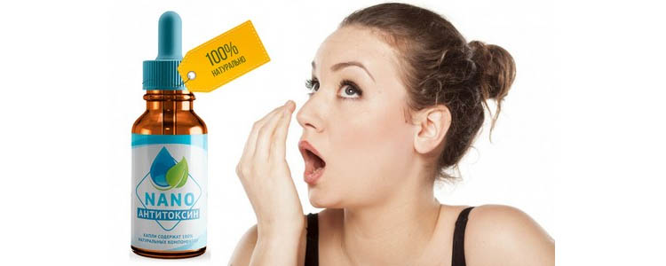 Care este prețul Anti Toxin Nano? De unde pot cumpăra mai ieftin? În farmacie sau pe site-ul producătorului?